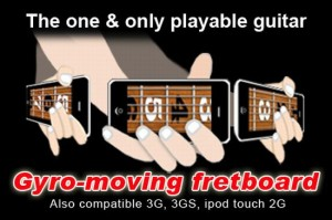 guitar-app-for-iphone-4_PDO5j_25552